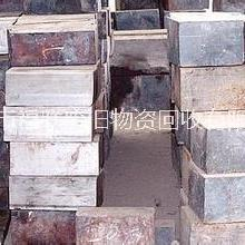 东莞废模具钢回收多少钱一吨?东莞专业回收模具钢,东莞收购报废模具钢价格图片