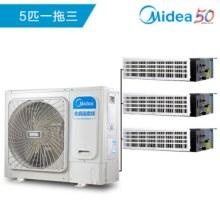 美的MDS-H120W(E1)