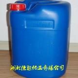 供应 丙二醇单丁醚;PNB,可分装