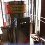 河北电热水器厂家
