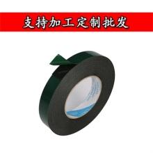 红色双面胶带 东莞优质双面胶带供应商批发