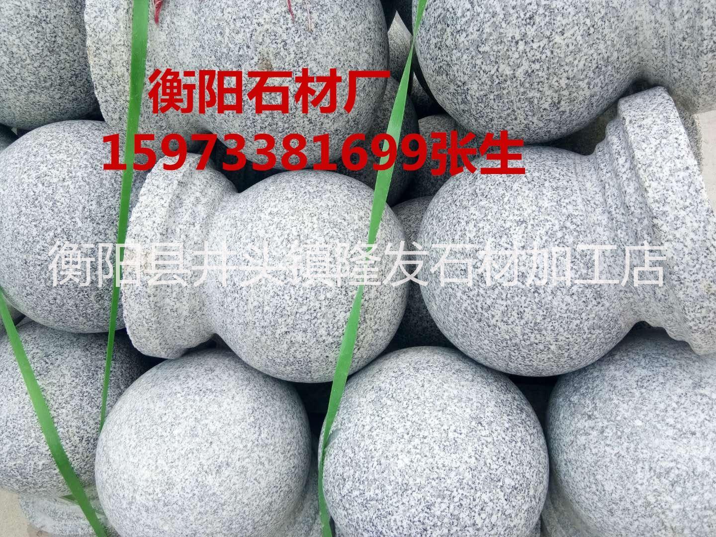 湖南园林石材 路沿石 地铺石 衡阳芝麻灰花岗岩 衡阳圆球车阻石