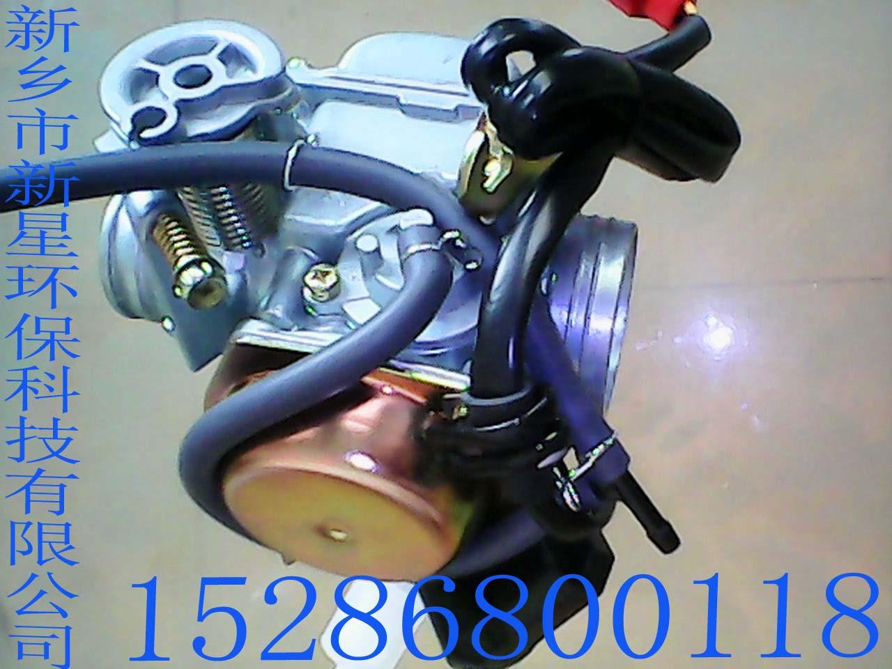 河南生产摩托车专用化油器甲醇摩托车化油器