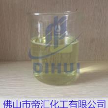 广东化工废气除臭剂、氨气除臭剂、广东废气除臭净化剂