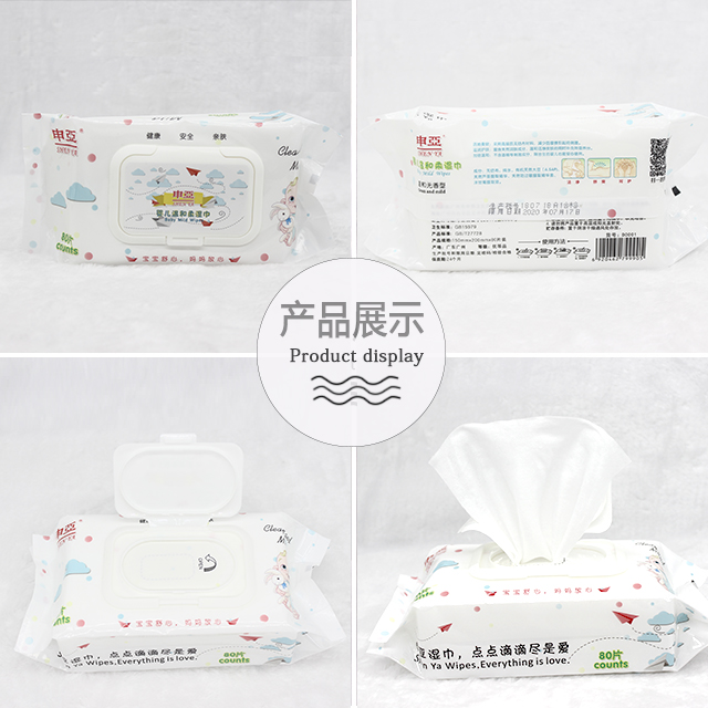 广州申亚婴儿柔肤湿巾盖装干净实用方便易带