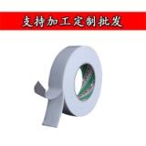 供应防水PE泡棉胶带 超薄防水PE泡棉胶带