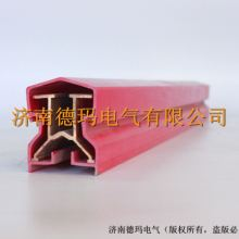 济南滑触线生产厂家 德玛易通 铜单极安全滑触线 H型铜滑线图片