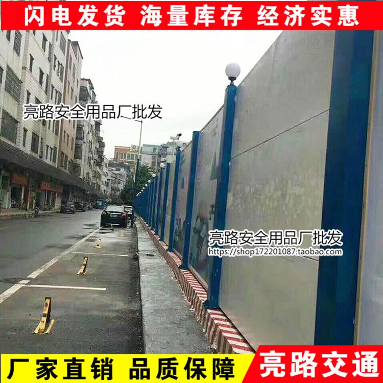 深圳新款普通快装钢板围挡 建筑施