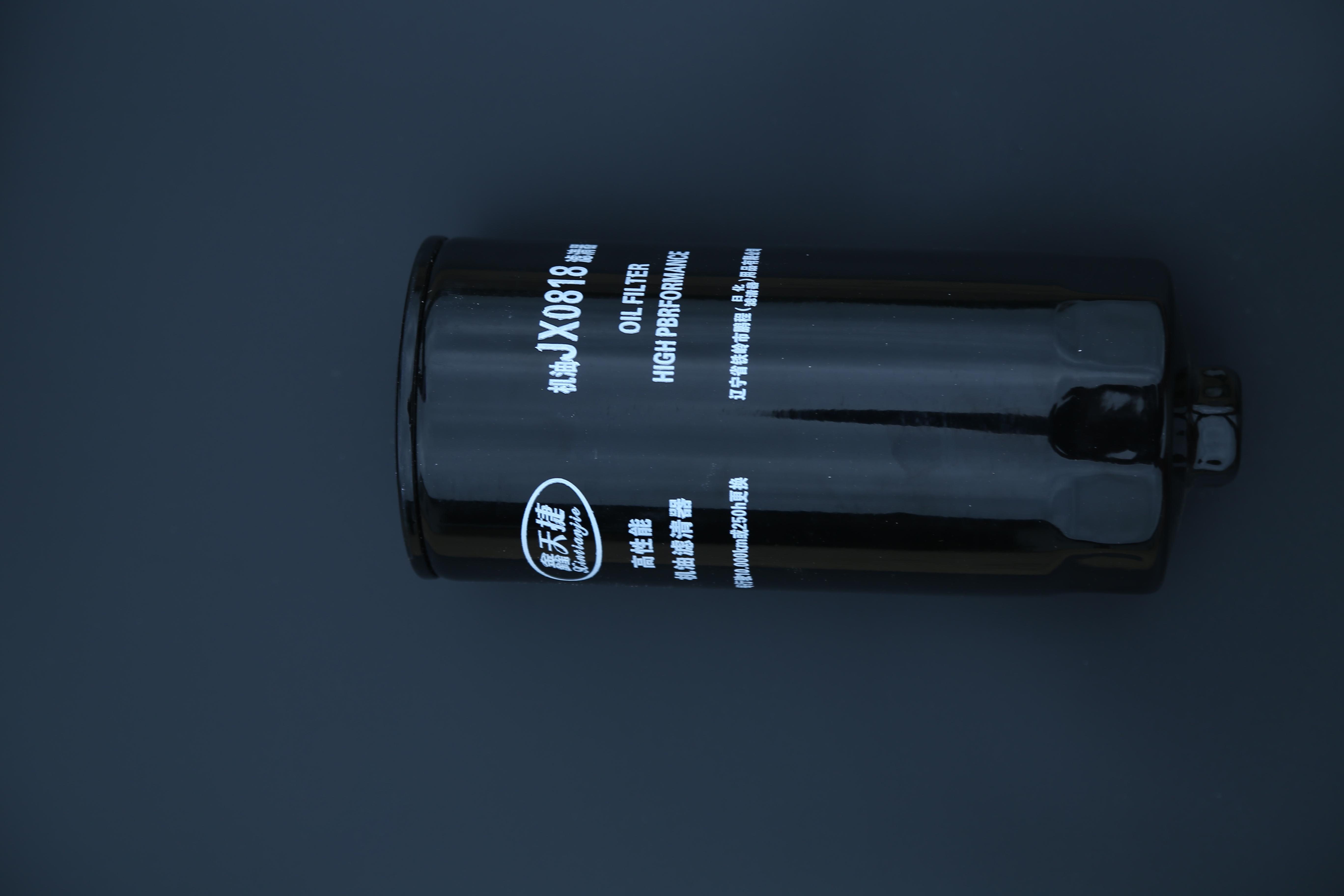 机油滤 机油滤清器 滤清器 机油滤清器JX0818