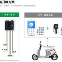 江苏无锡电动车生产厂家 怎么升级高端智能电动车?图片