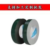 优质PVC双面胶带 东莞PVC双面胶带厂家直销