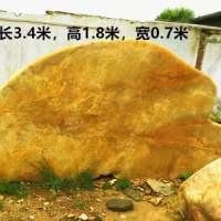 黄腊石批发零售黄腊石批发直销 广东韶关黄腊石批发零售