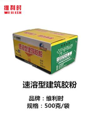 速溶型建筑胶粉