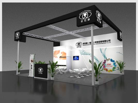 安尼康环博会展览展台设计搭建方案—励之闻展览