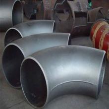大连碳钢对焊弯头现货供应      碳钢对焊弯头