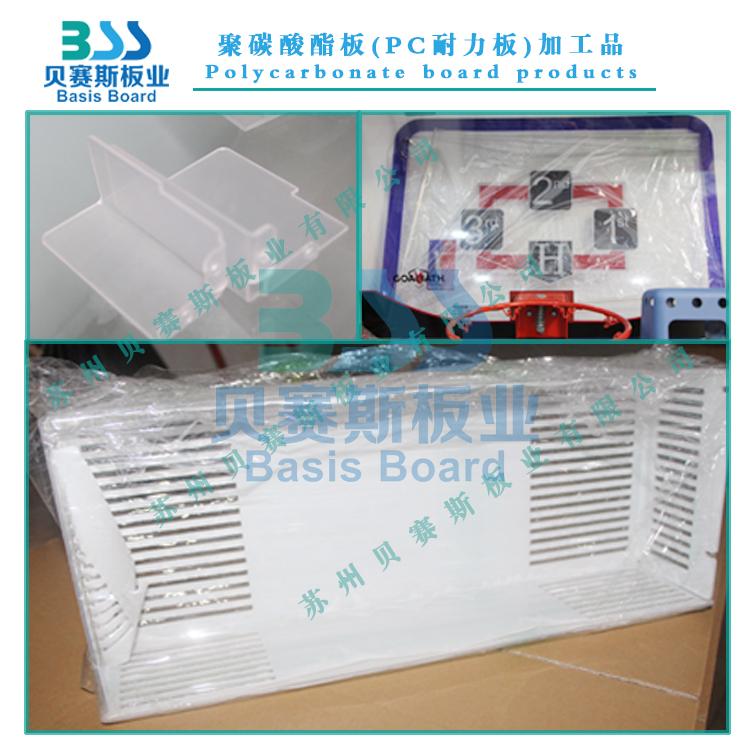 5mm耐力板设备挡板雕刻折弯加工 5mm耐力板设备挡板雕刻折弯加工 5mm耐力板设备挡板雕刻折弯加工 5mm耐力板设备
