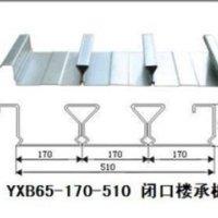 运城 YXB65-170-510供应楼承板厂家