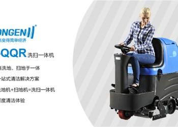 容恩R-QQR驾驶式洗扫机图片