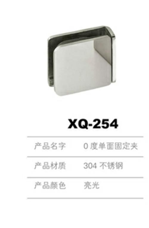 固定夹淋浴房五金配件180度方形双面固定夹