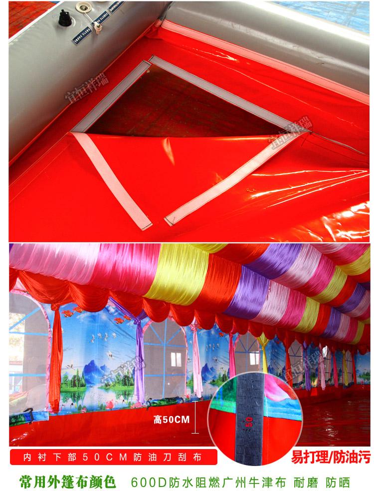 邯郸充气帐篷/邯郸充气帐篷生产商