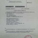 旱半夏种植管理专利技术+半夏种子+收购半夏