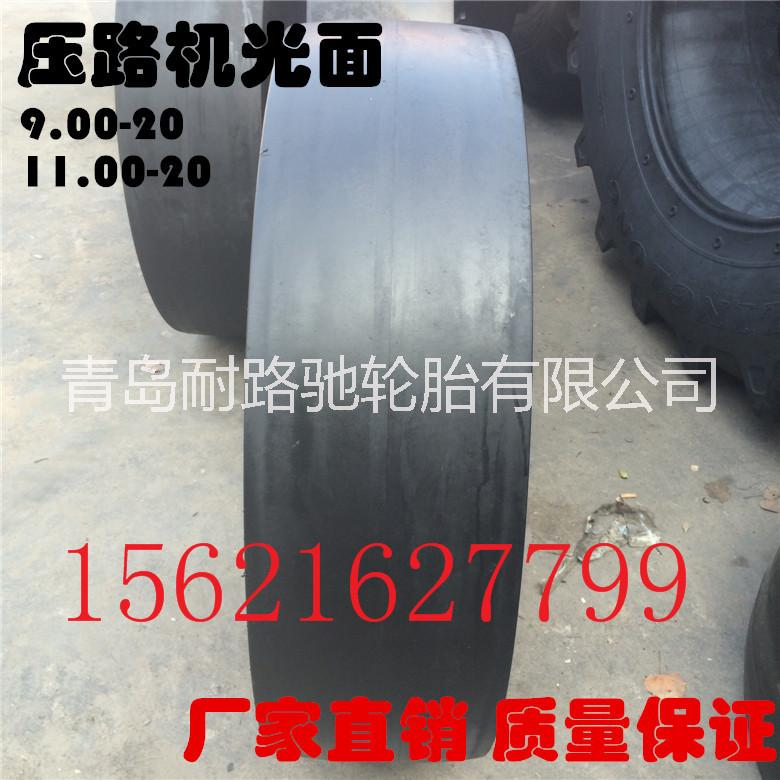 压路机11.00-20 900-20 13/80-20胶轮压路机轮胎 15621627799