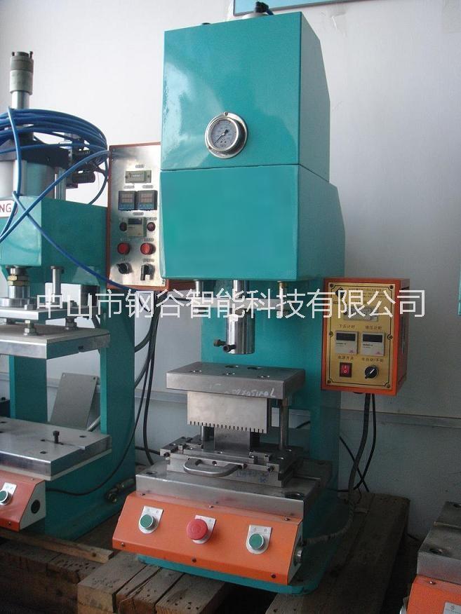 Y03C台式油压机中山精密油压机/中山钢谷智能设备