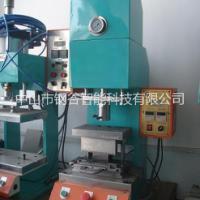 供应Y03C油压机/中山精密小型油压机/钢谷智能
