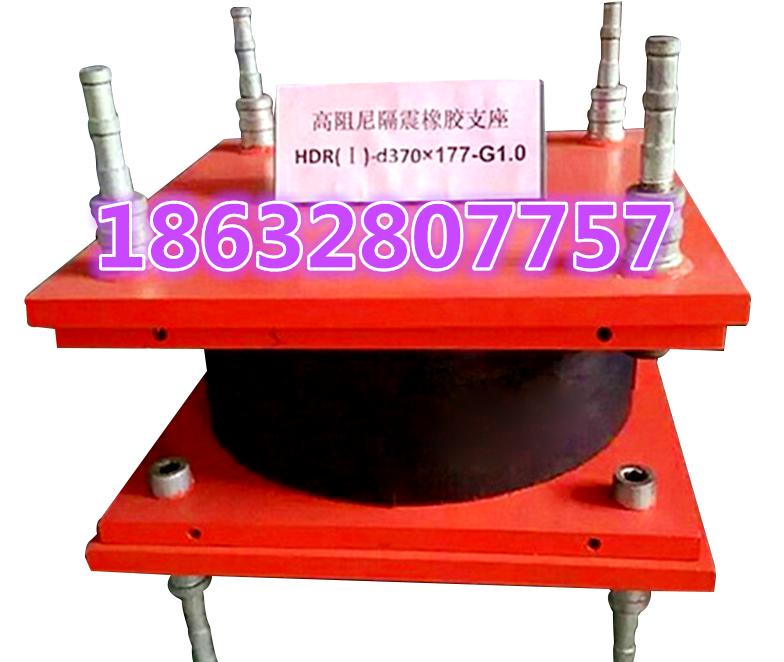 lrb铅芯橡胶隔震支座厂家A石庄镇lrb铅芯橡胶隔震支座厂家还不降温就降价