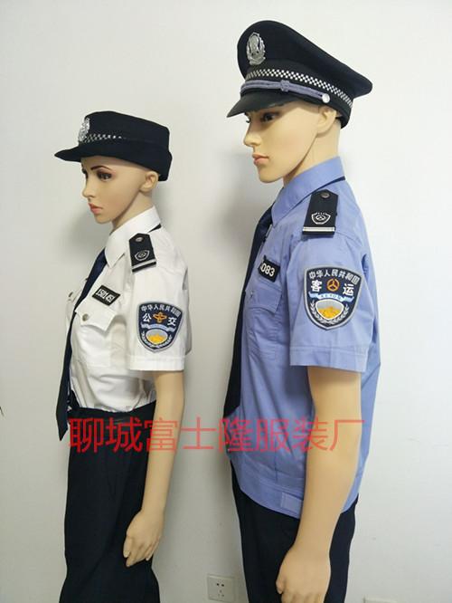 新式客运服装-新式客运制服(客)