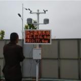 山东扬尘监测系统 市政、建筑工地、道路小区用品、在线监测上传