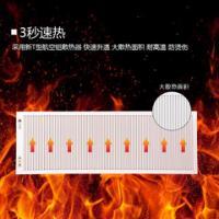 平顺县天肯远红外碳纤维电暖器