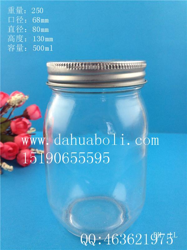 厂家直销500ml圆蜂蜜玻璃瓶,食品玻璃瓶批发