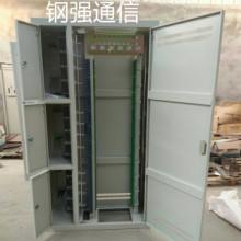 576芯720芯ODF配线机柜配线架三网合一光配箱光配线架批发