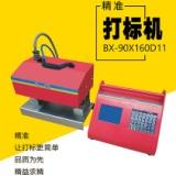 生产厂家销售气动打标机设备