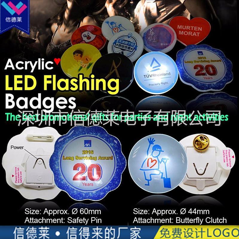 厂家LED亚克力发光胸章 可定制任意外形促销礼品亚克力发光胸章