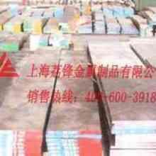 2316模具钢,GS-2316钢材,钢材YE2316,国产2316,1.2316材料批发