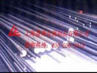供应ASTM4130合金结构钢 合金结构钢厂家价格