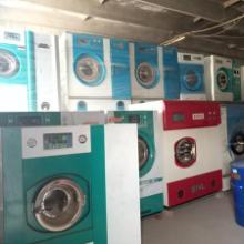 一台10公斤四氯乙烯干洗机多少钱?邢台二手四氯干洗机