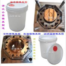 供应10L.12公斤.15升|密封桶模具|涂料桶模具公司批发