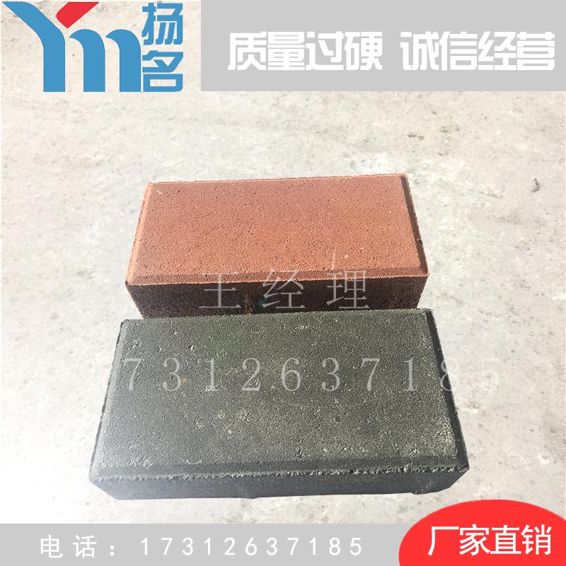 荷兰砖面包砖常熟小荷兰砖优质生产厂家舒布洛克彩色水泥 荷兰砖舒布洛克砖