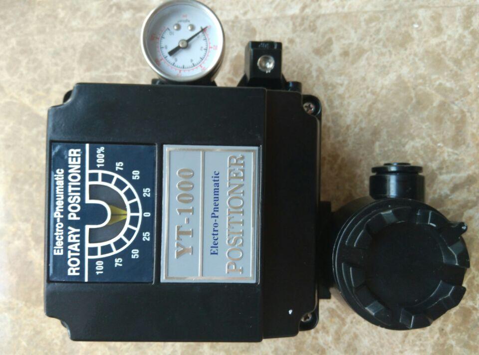中隆鼎控YT-1000电气阀门定位器 YT1000R电气阀门定位器 YT1000L电气阀门定位器