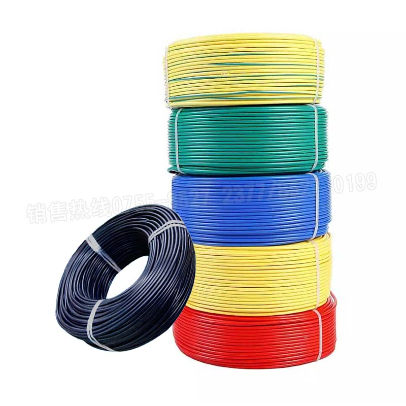 金环宇BV1平方电线电缆价格实惠欢迎批发 国标线材