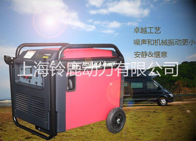 宿州5KW车载低噪音汽油发电机