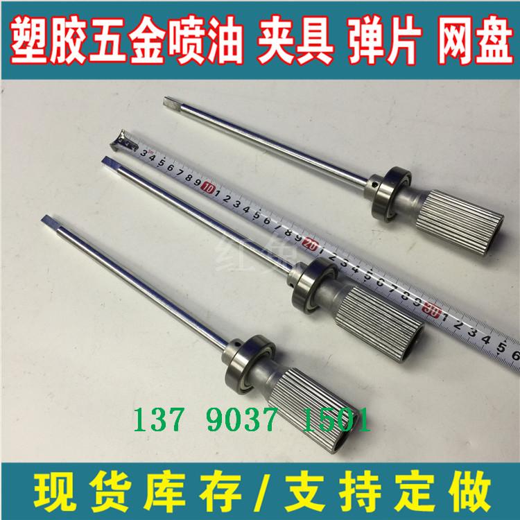 治具300MM长 串杆100MM 喷塑处理设备 铁条带牙固定 管子挂钩