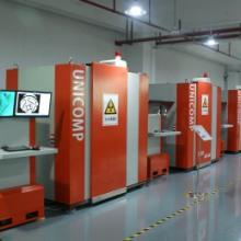 工业大型X光机厂家 工业用中型X射线检测设备   工业用X射线无损检测设备