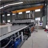高品质PP塑料建筑模板 高品质PP塑料建筑模板