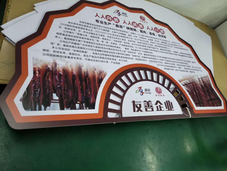 深圳pvc制品厂、PVC彩印加工厂家热线、专业PVC彩印设备印刷、PVC彩色打印报价、彩印PVC公司、