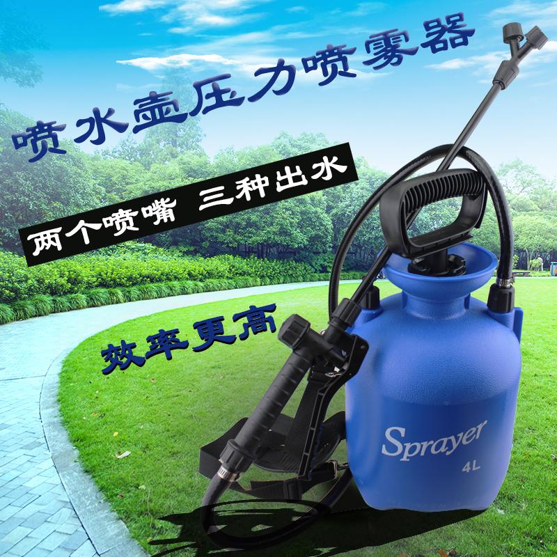 喷水壶压力喷雾器 安全 高效 环保