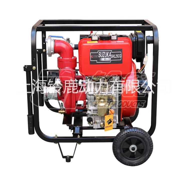 SHL25CG单杠风冷柴油机消防泵 2.5寸柴油机自吸泵